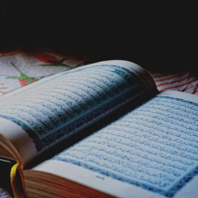 17 Ramadan Nuzulul Quran